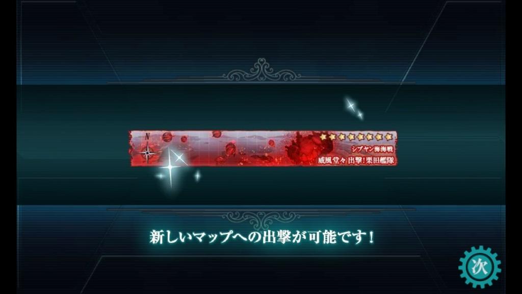 f:id:kurosakiworks:20180318011559j:plain