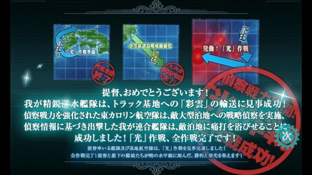 f:id:kurosakiworks:20180328133421j:plain