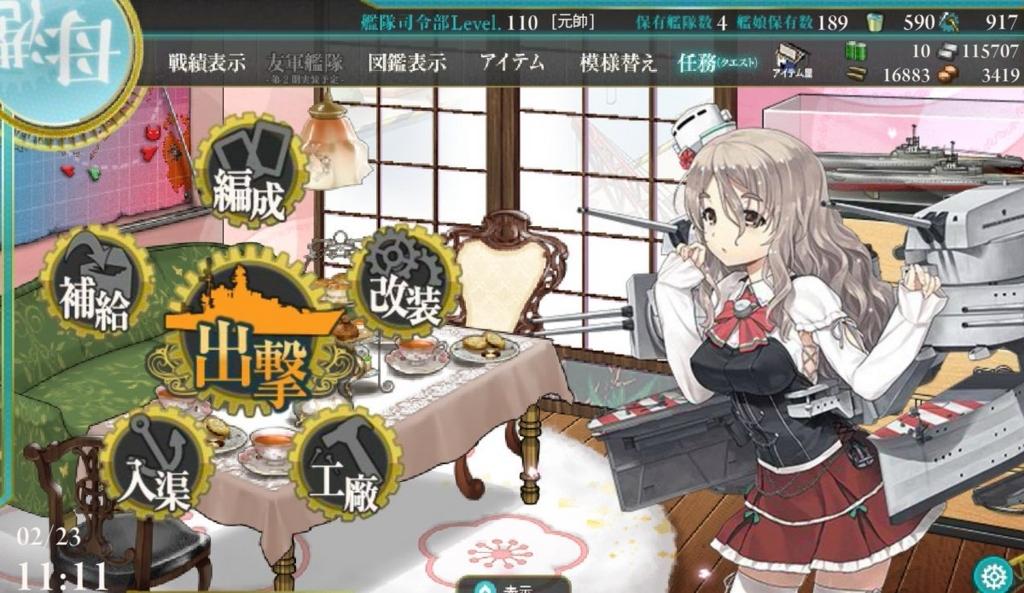 f:id:kurosakiworks:20180328133433j:plain