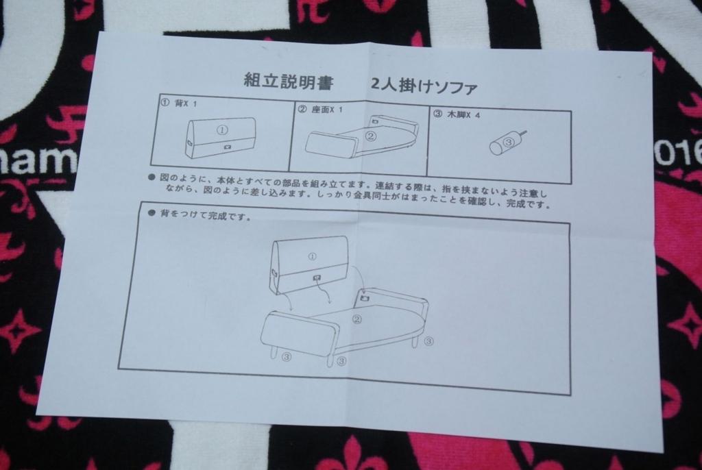 f:id:kurosakiworks:20180331092015j:plain