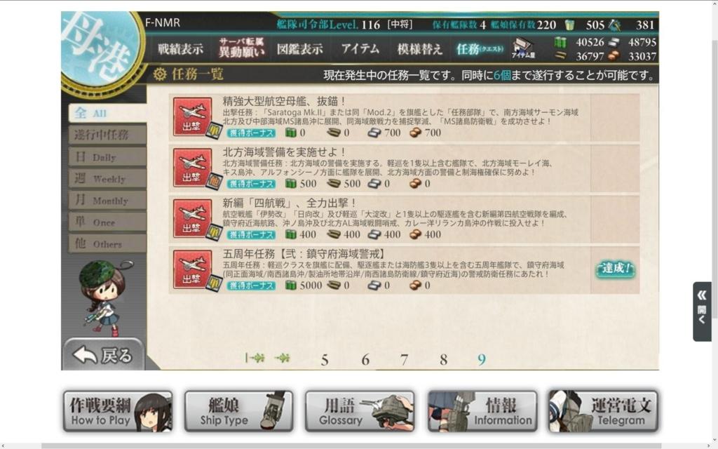 f:id:kurosakiworks:20180514174522j:plain