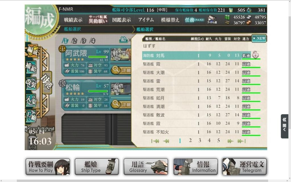 f:id:kurosakiworks:20180514174538j:plain