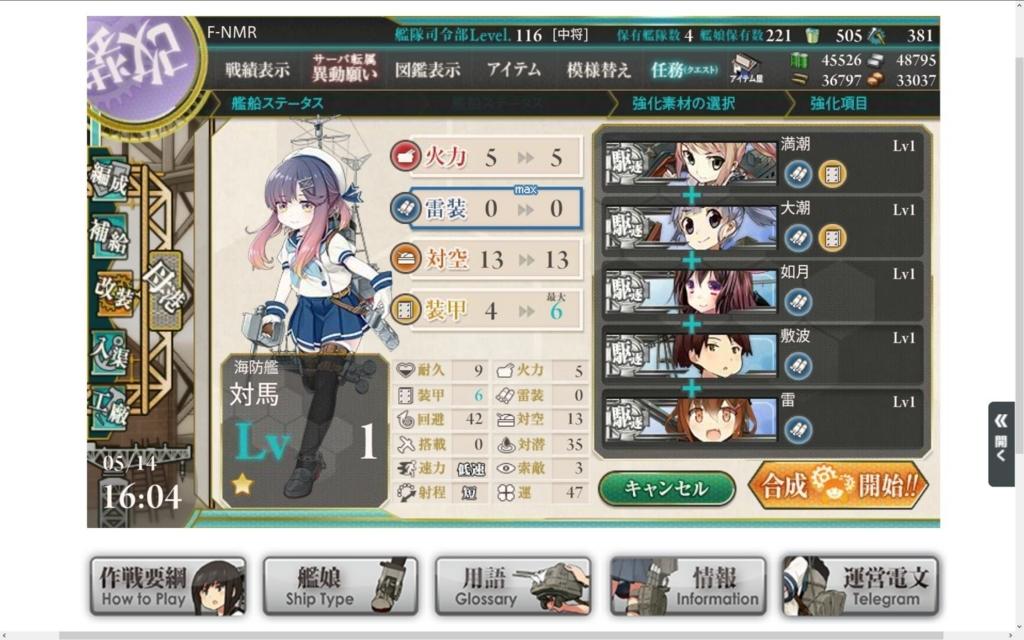 f:id:kurosakiworks:20180514174542j:plain
