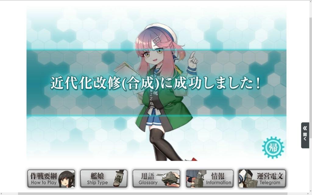f:id:kurosakiworks:20180514174546j:plain