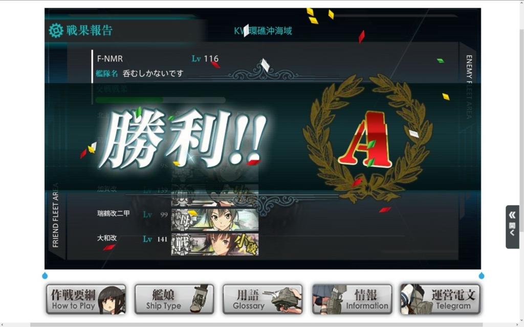 f:id:kurosakiworks:20180514174651j:plain