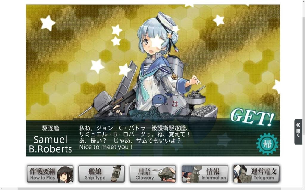 f:id:kurosakiworks:20180514174700j:plain