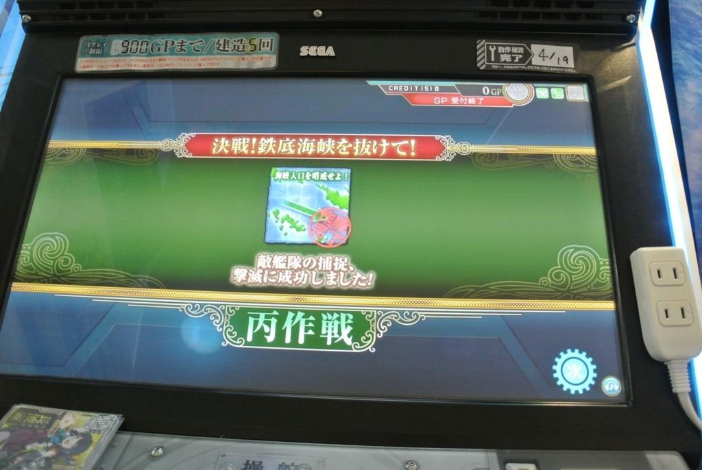 f:id:kurosakiworks:20180515170635j:plain
