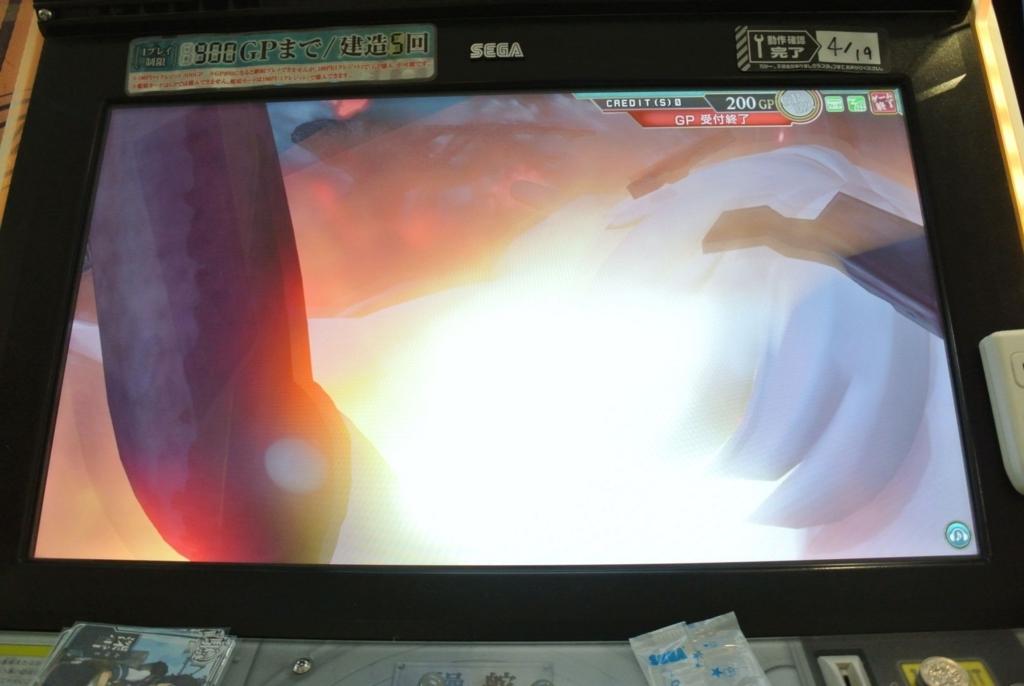 f:id:kurosakiworks:20180515170658j:plain