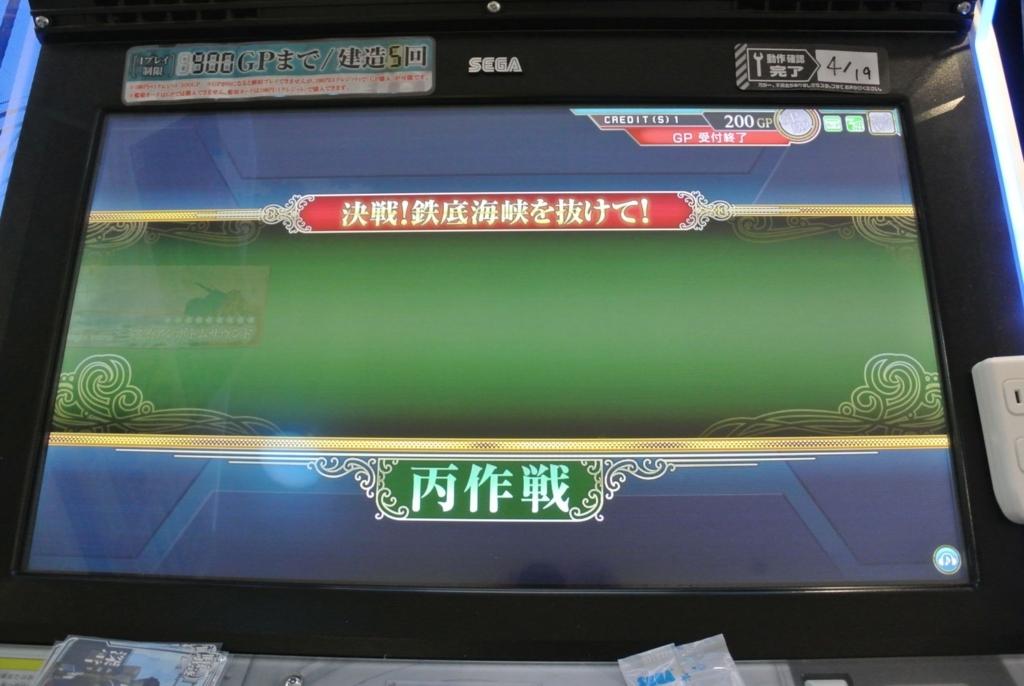 f:id:kurosakiworks:20180515170712j:plain