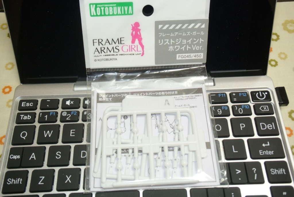 f:id:kurosakiworks:20180515173358j:plain