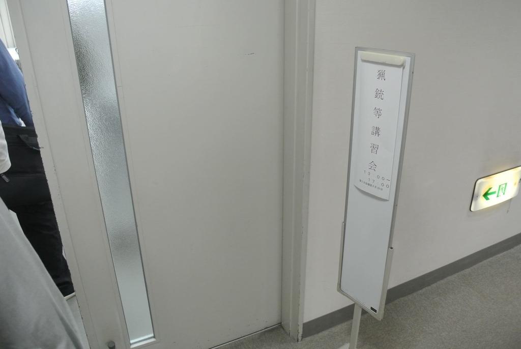 f:id:kurosakiworks:20180903132051j:plain
