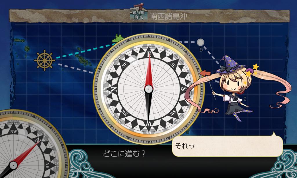 f:id:kurosakiworks:20181024185622j:plain