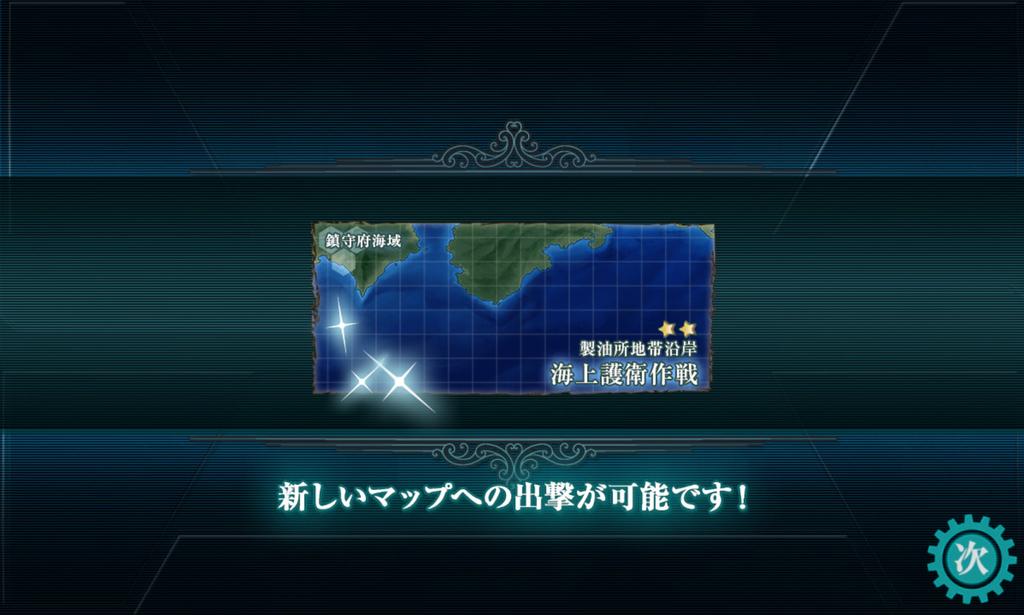 f:id:kurosakiworks:20181024185654j:plain