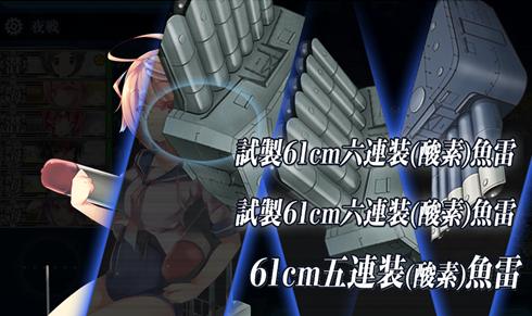 f:id:kurosakiworks:20181216161227p:plain