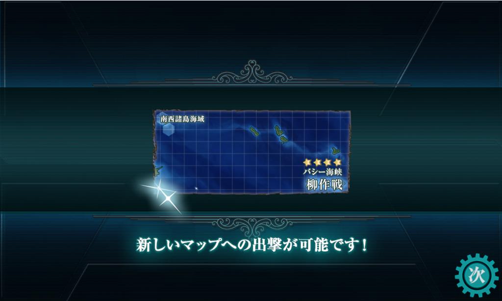 f:id:kurosakiworks:20181219151725p:plain