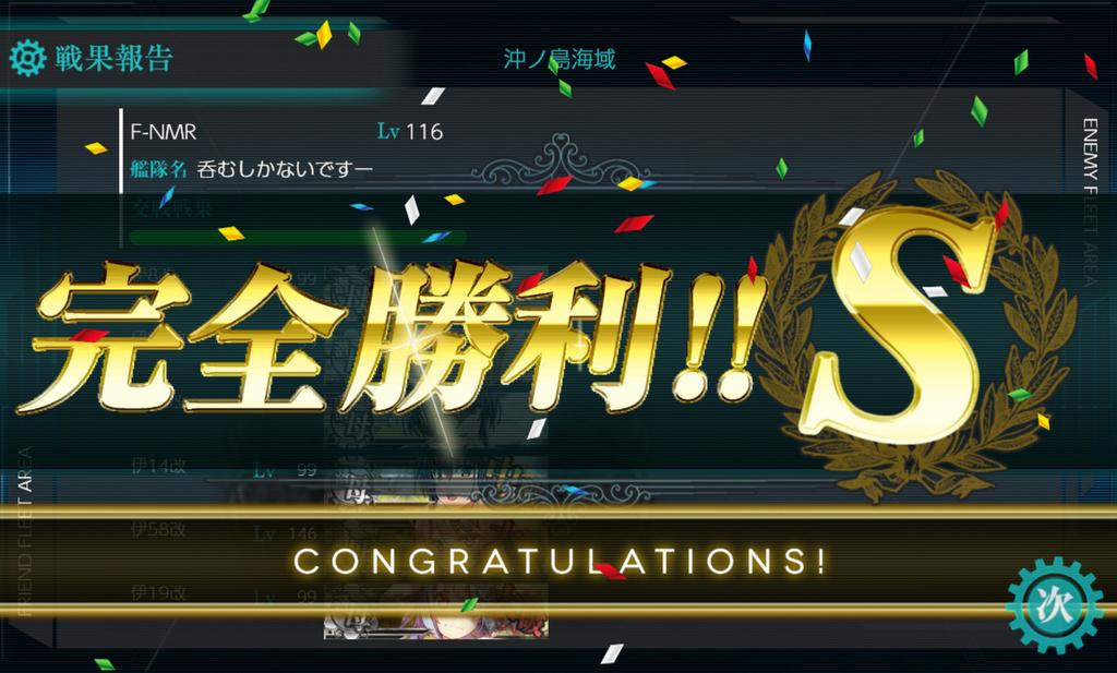f:id:kurosakiworks:20181222193014j:plain
