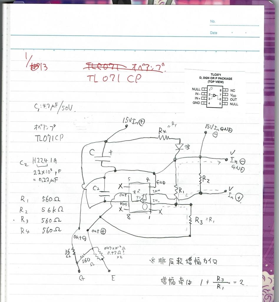 f:id:kurosakiworks:20190113141530j:plain
