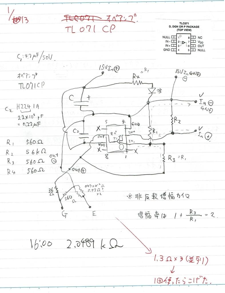 f:id:kurosakiworks:20190119142827j:plain