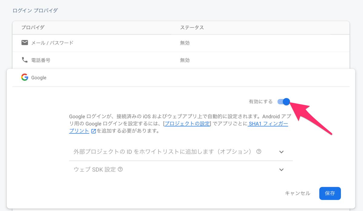 f:id:kurosame-th:20190917170551p:plain