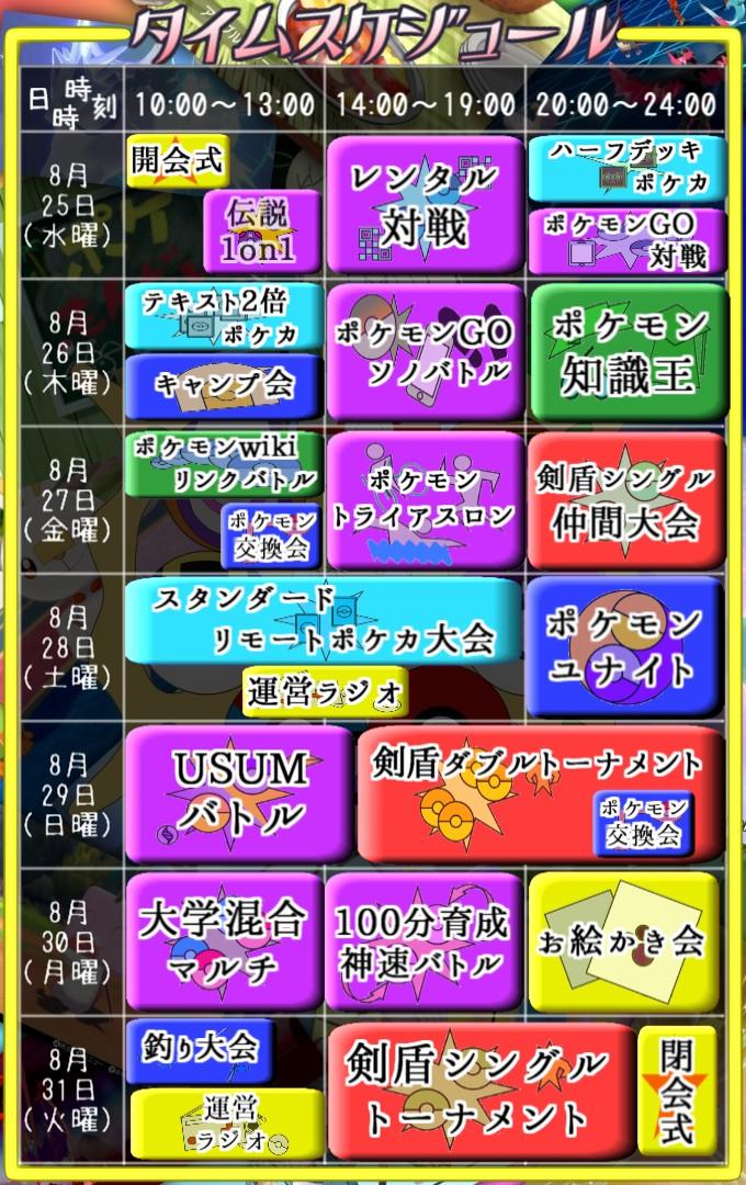 f:id:kurosana309637:20210908160443j:plain