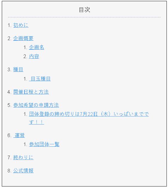 f:id:kurosana309637:20210909173403p:plain
