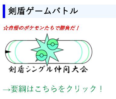 f:id:kurosana309637:20210915232104p:plain