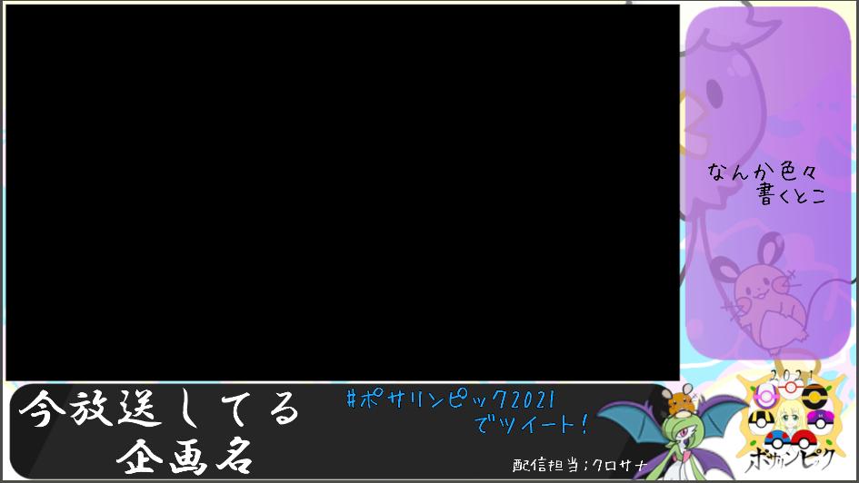 f:id:kurosana309637:20210916191820p:plain
