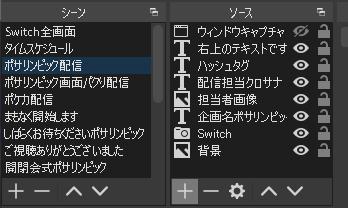 f:id:kurosana309637:20210924230659p:plain