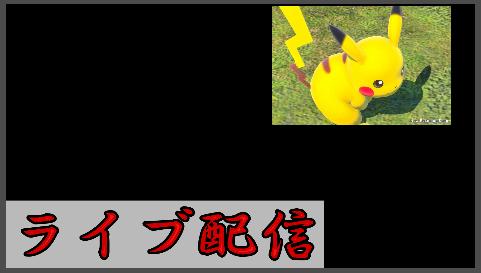 f:id:kurosana309637:20210925012917p:plain