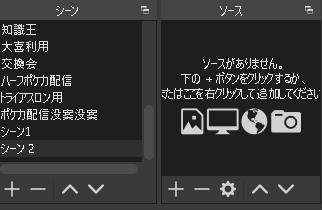 f:id:kurosana309637:20210925014334p:plain