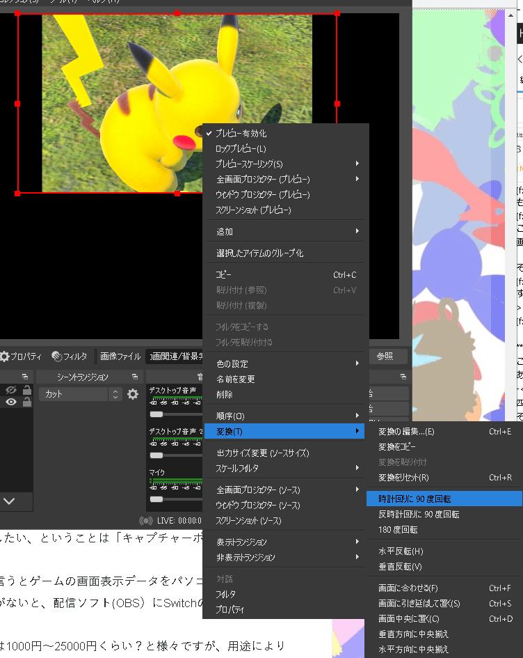 f:id:kurosana309637:20210925015040p:plain:h450