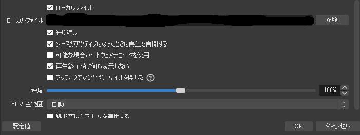 f:id:kurosana309637:20210925152620p:plain
