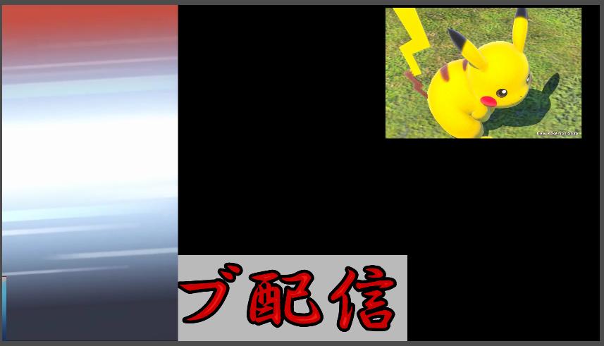 f:id:kurosana309637:20210925162350p:plain:w300