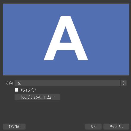 f:id:kurosana309637:20210925162719p:plain