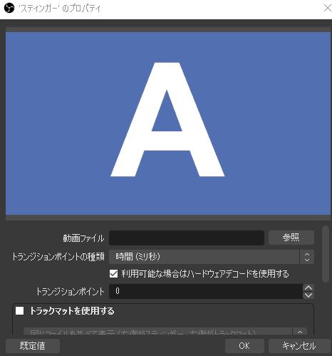 f:id:kurosana309637:20210925163558p:plain
