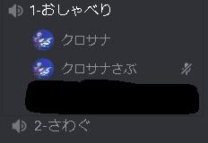 f:id:kurosana309637:20210925193521p:plain