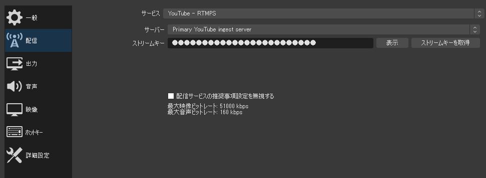 f:id:kurosana309637:20210925194725p:plain