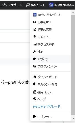 f:id:kurosana309637:20210926005956p:plain