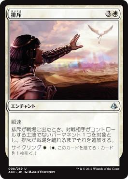 f:id:kurosawa-mtg:20170613004526j:plain