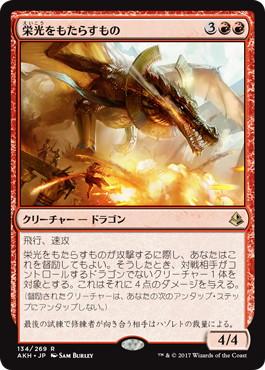 f:id:kurosawa-mtg:20170613004803j:plain