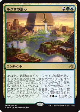 f:id:kurosawa-mtg:20170613005758j:plain