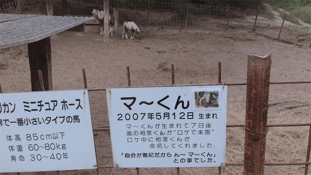 f:id:kurosawa07:20210302183215j:image