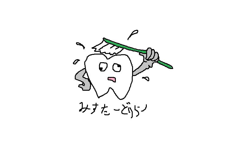 f:id:kurosawakun:20161222132240p:plain