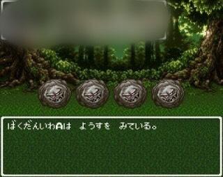 f:id:kurosawakun:20170716202849j:plain
