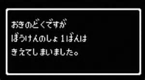 f:id:kurosawakun:20170727091346j:plain