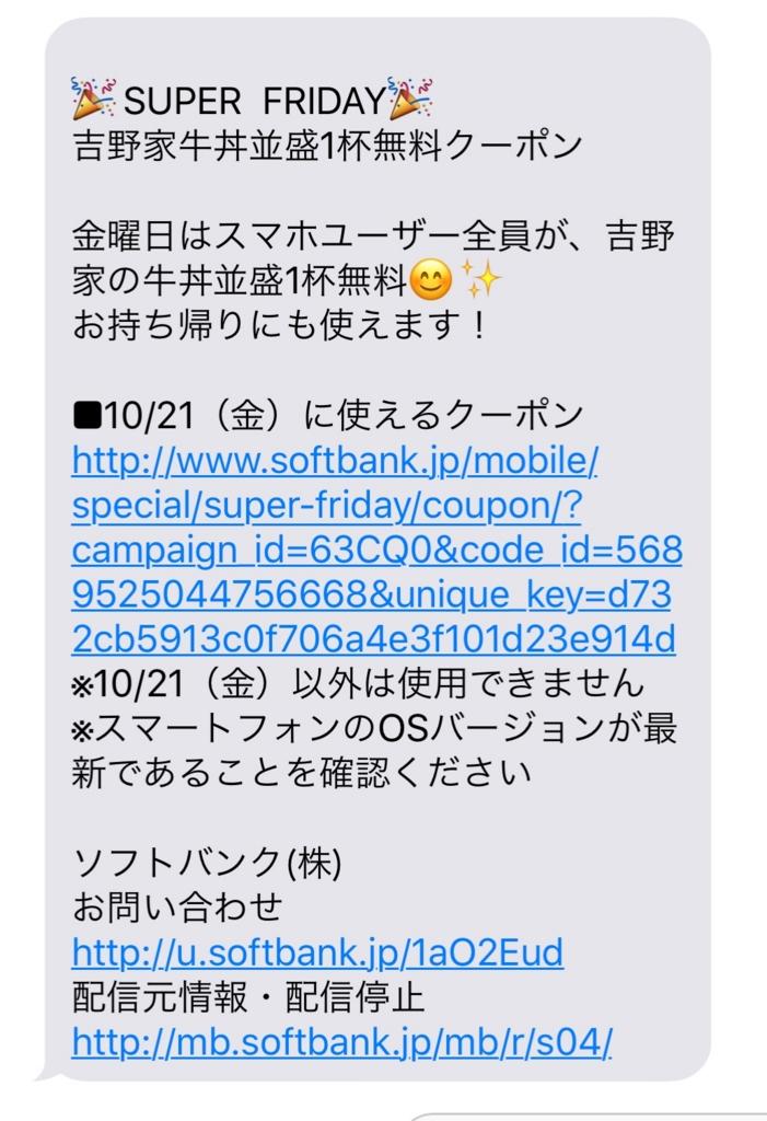 f:id:kurosawayu:20161022175047j:plain