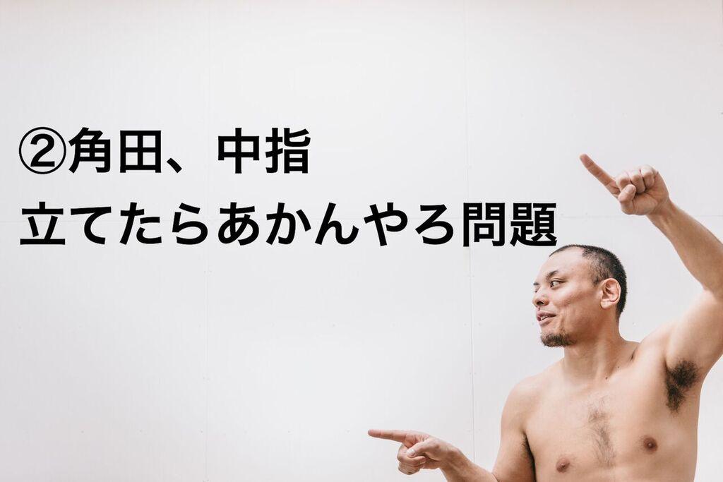 f:id:kurosawayu:20170320003354j:plain
