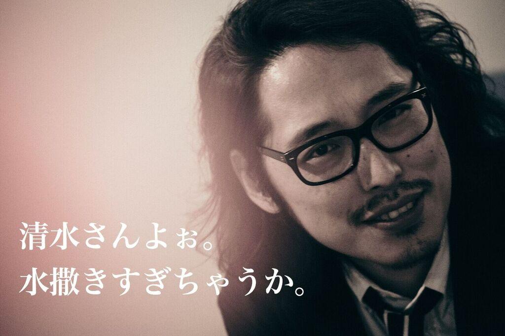 f:id:kurosawayu:20170320003358j:plain