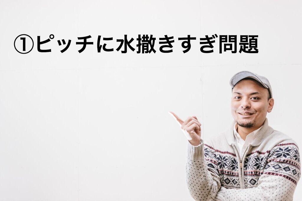 f:id:kurosawayu:20170320003401j:plain