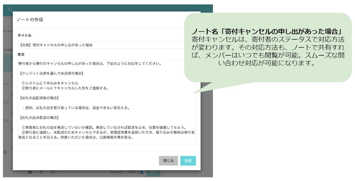 f:id:kurose_keisuke:20200917164228j:plain